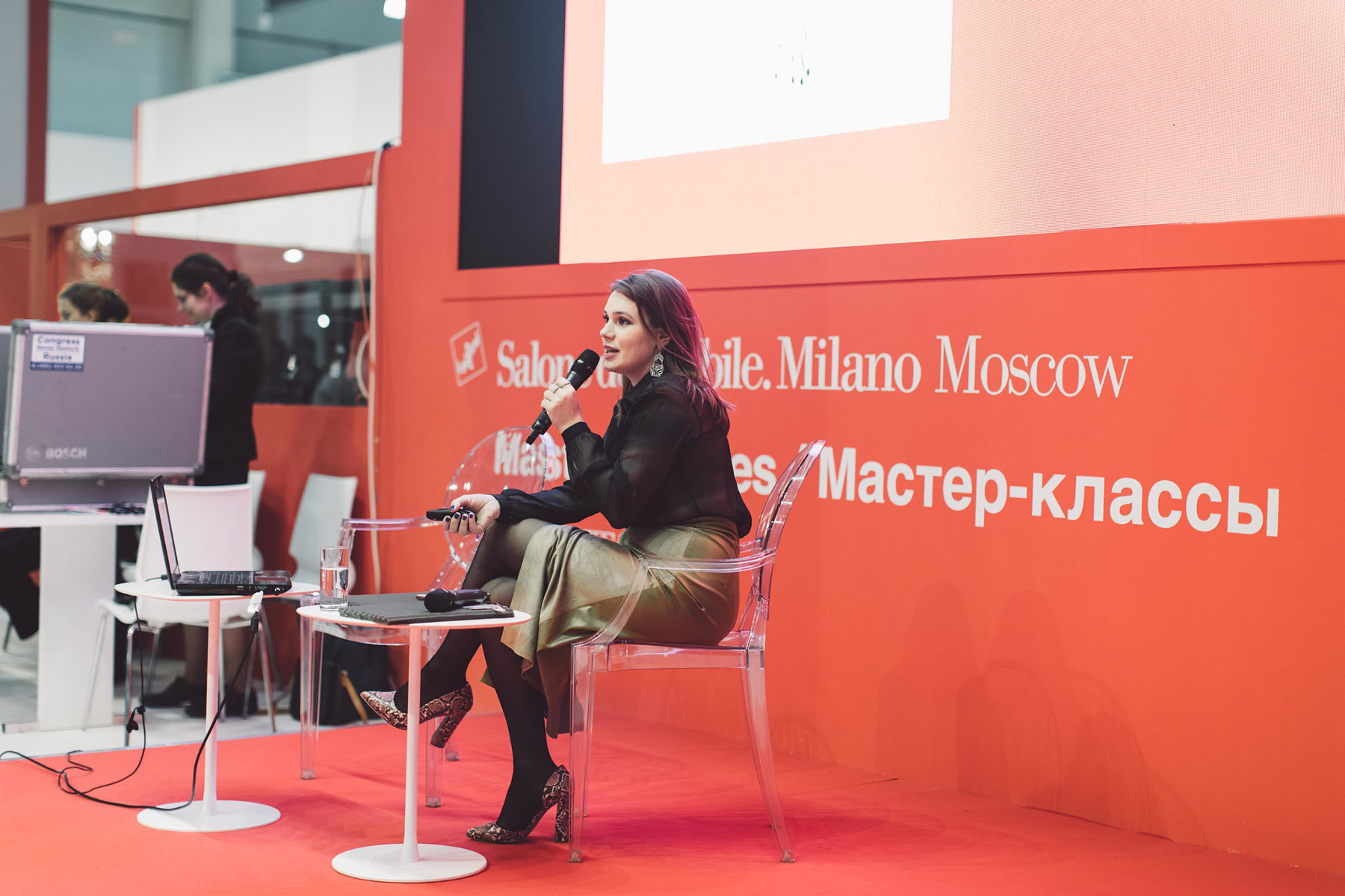 Salone del Mobile.Milano Moscow: мастер-классы и лекции 2019