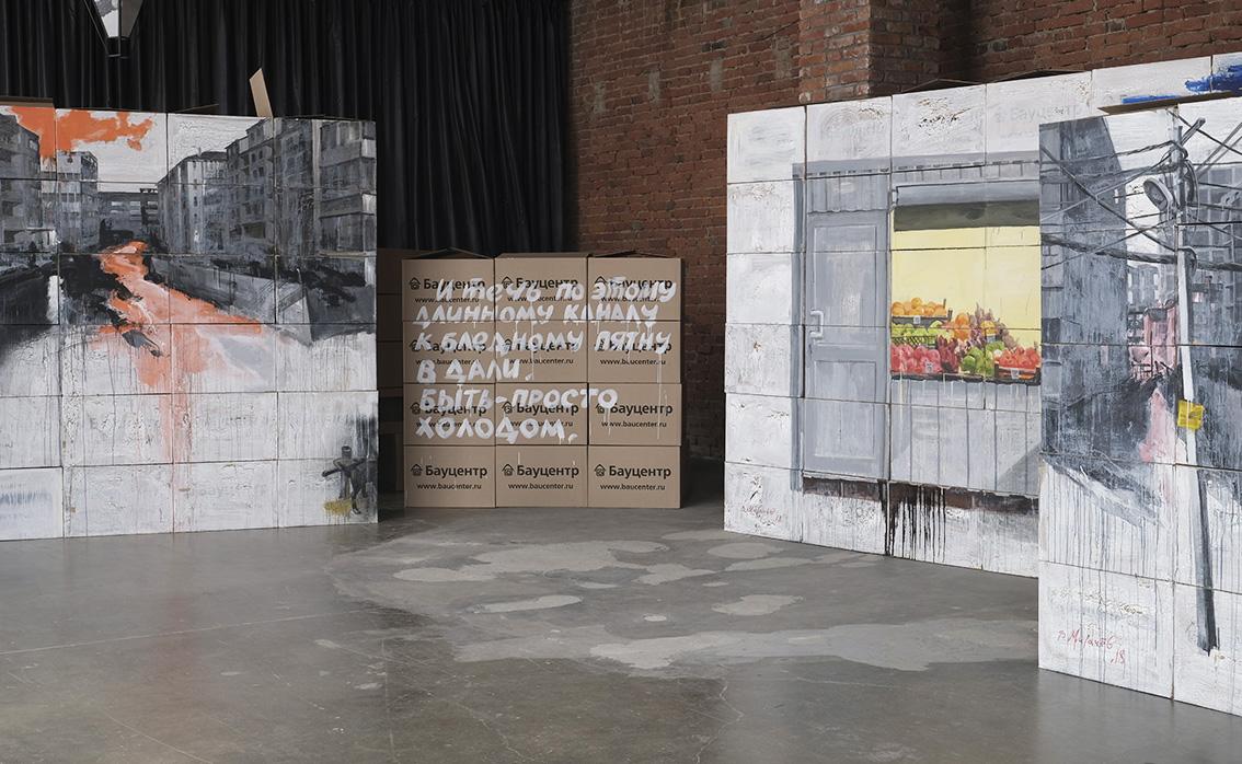 Выставка Владимира Мигачева в галерее ARTSTORY