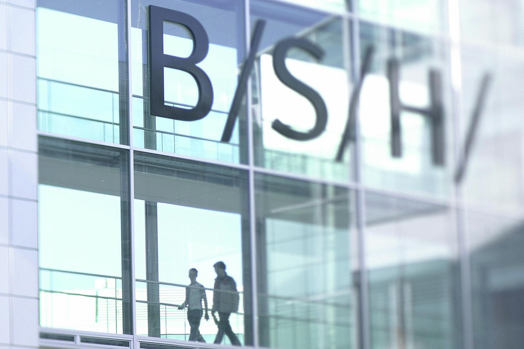 Обновленные линейки бытовой техники Bosch
