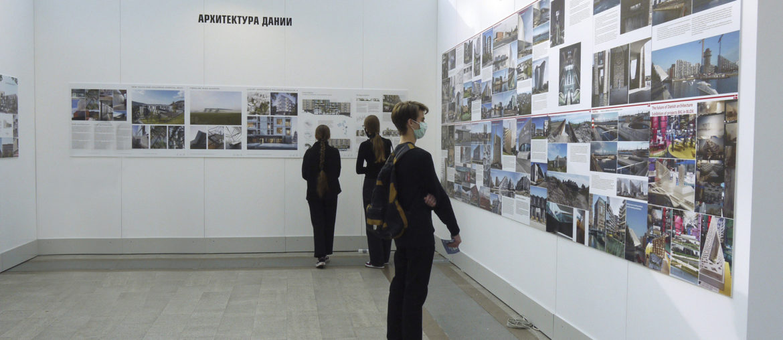 АРХ Москва 2020: Архитектура Дании
