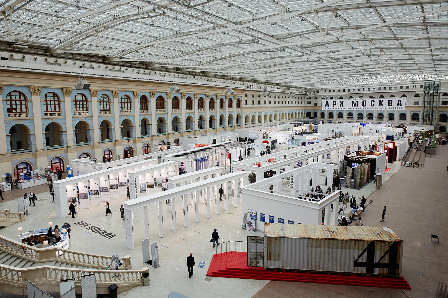АРХ Москва 2020: итоги участия в выставке