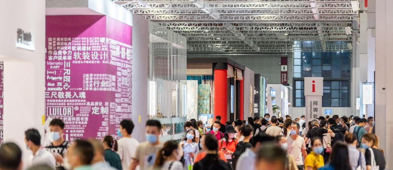Выставка Intertextile Shanghai Home Textiles 2021
